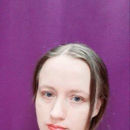 Ильмира, 30 лет, Набережные Челны
