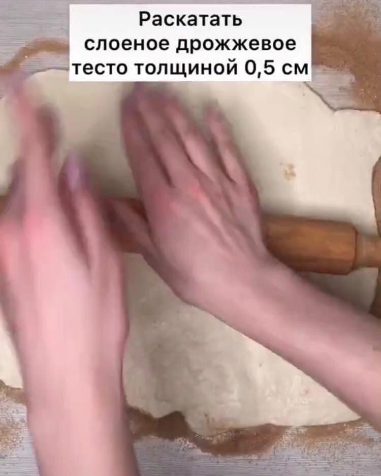 Слоёные ушки с корицей - 4