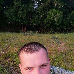 Сергей, 32 года, Астрахань