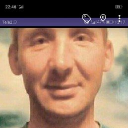 Александр, 44 года, Иркутск