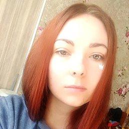 Ника, 23 года, Кировоград