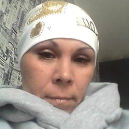 Ирина, 39 лет, Пермь