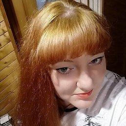 Оксана, 35 лет, Тверь