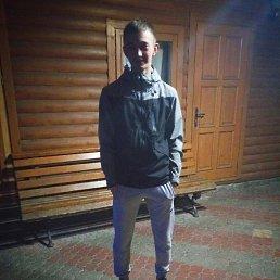 Діма, 19 лет, Калуш