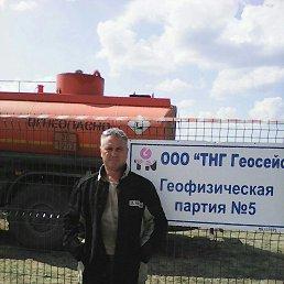 Андрей, 45 лет, Актюбинский