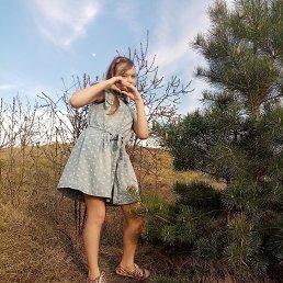 Полина, 20 лет, Иркутск