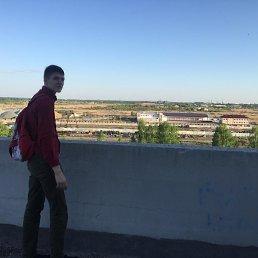 Иван, 19 лет, Омск