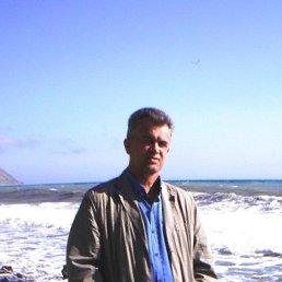 Ярослав, 42 года, Геленджик