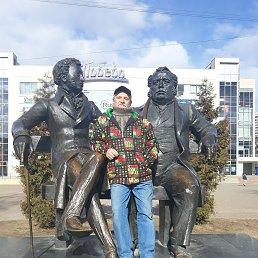 Kep, 54 года, Переславль-Залесский