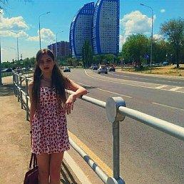 Александра, Тольятти