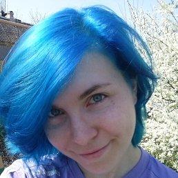 Марта, 29 лет, Красноармейск