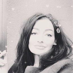 Наталья Николаевна, 37 лет, Сочи