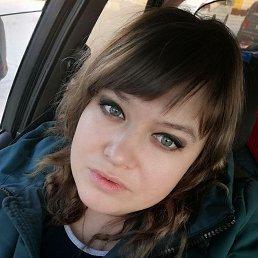 Надя, Уфа, 19 лет
