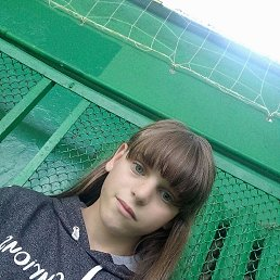 Уляна, 18 лет, Ивано-Франковск