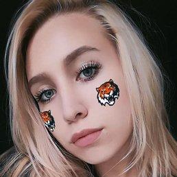 Алина, 21 год, Самара
