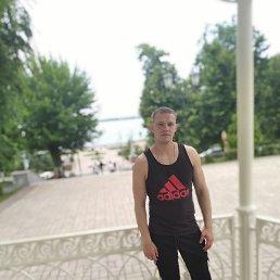 Игорь, 28 лет, Ульяновск