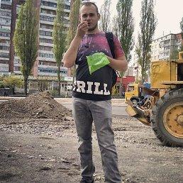 Сережа, 23 года, Ровно