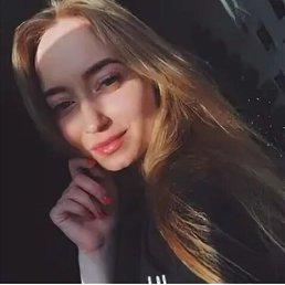 Арина, 25 лет, Петропавловск-Камчатский