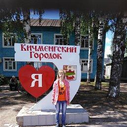 Наташа, 29 лет, Вологда