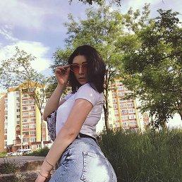 Катерина, 20 лет, Киев