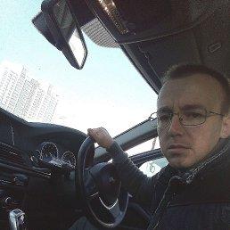 Александр, 28 лет, Хадыженск