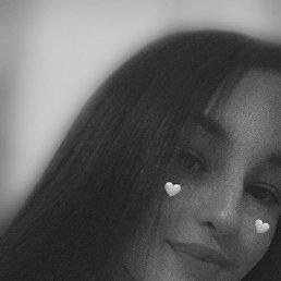 Дарья, 20 лет, Лермонтов