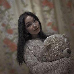 Катя, 19 лет, Ульяновск