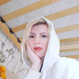 Зинаида, 30 лет, Москва