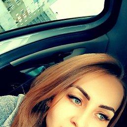 Мария, Саратов, 30 лет
