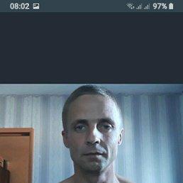 Максим, Кемерово, 41 год