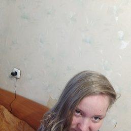 Арина, Новокузнецк, 18 лет