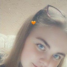 Алена, 24 года, Лысьва