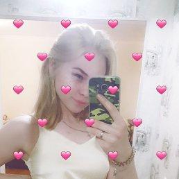 Виктория, 17 лет, Ставрополь