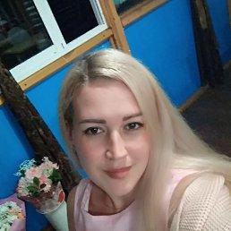 Ульяна, 28 лет, Красноярск