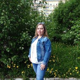 Наталья, 38 лет, Ижевск