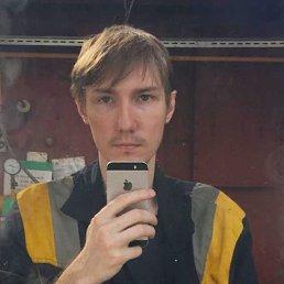 Дмитрий, 26 лет, Отрадный