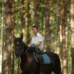 Eugène, 27 лет, Томск