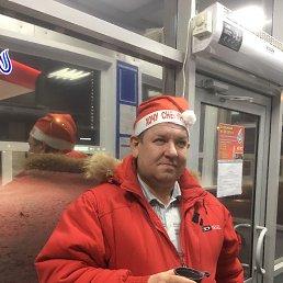 Слава, 47 лет, Пермь