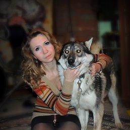 Мария, 29 лет, Курск