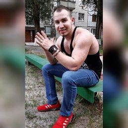 Евгений, 24 года, Новомосковск