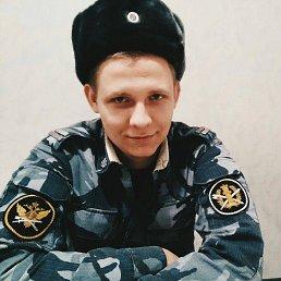 Максим, Тверь, 31 год