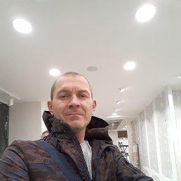 Стасик, 40 лет, Хадыженск