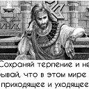 Фото Руслан, Минск - добавлено 6 января 2021 в альбом «Лента новостей»