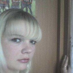 Кристина, 29 лет, Тверь