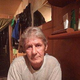 Валерий, Хабаровск, 58 лет