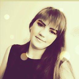 Марилена, 23 года, Бийск