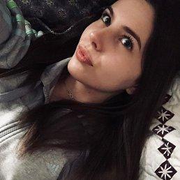 Анна, 20 лет, Камышин
