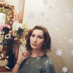 Лина, 44 года, Сарапул