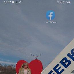 Наталья, 45 лет, Ульяновск
