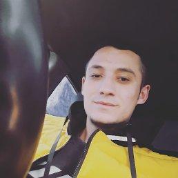 Dima, Москва, 20 лет